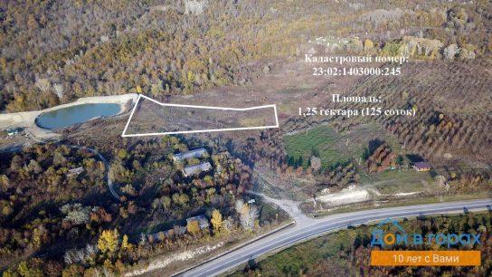 1 Горный сад СХ участки вдоль трассы возле Хадыженска - участок 245 (3)